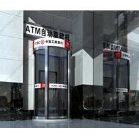 Wholesale ATM Security Shield from china suppliers