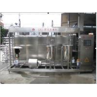 Wholesale TUBULAR HTST STERILIZER from china suppliers