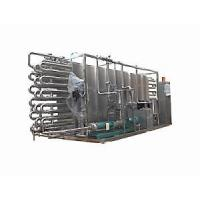 Wholesale TUBULAR MILK UHT STERILIZER from china suppliers