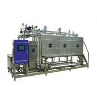 Wholesale Automatical CIP from china suppliers