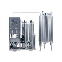 Wholesale 500L reverse osmosis filter from china suppliers