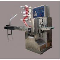 Buy cheap Flow Wrap Machine Horizontal from wholesalers