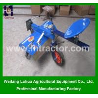 Wholesale LHXS-100 Rotavator with Seat from china suppliers