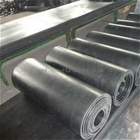 Wholesale SBR Rubber Sheet from china suppliers