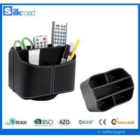 Wholesale PU leather sets pu remote control holder from china suppliers