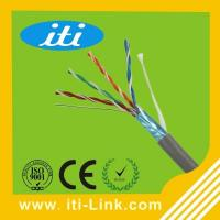Wholesale FTP Cat5e from china suppliers