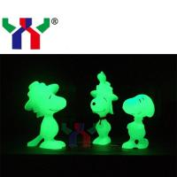 Wholesale Screen printing glow in dark ink/Luminescent Ink from china suppliers
