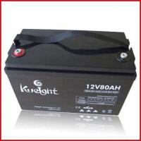 Wholesale Lead-acid battery ( 12V/80AH ) from china suppliers