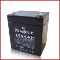 Wholesale Lead-acid battery ( 12V/4AH ) from china suppliers