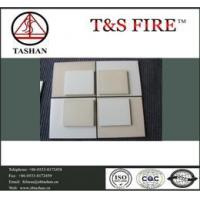 Wholesale Acid Proof Tile from china suppliers