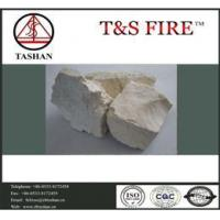 Buy cheap Calcined Flint Clay from wholesalers