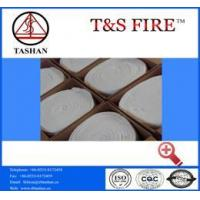 Buy cheap Ceramic Fiber Products from wholesalers