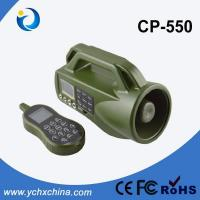 Wholesale GME Caller of CP-550 from china suppliers
