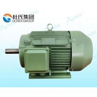 YX3 Series High Efficiency Three Phase Induction Motor