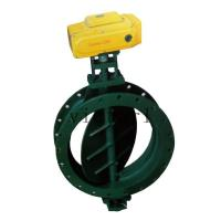 Wholesale Victor Types ZKJWb;ZKJWa Butterfly Valve Fitted with NUCOM ISO9001 from china suppliers