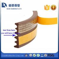 Wholesale door and window seal strips E-shape from china suppliers