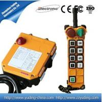 Wholesale F24-8D crane remote controls from china suppliers