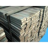 Wholesale Hot rolled steel flat bar from china suppliers