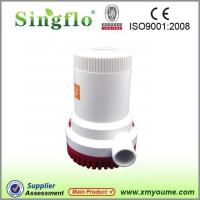 Wholesale DC submersible pump 1500GPH from china suppliers