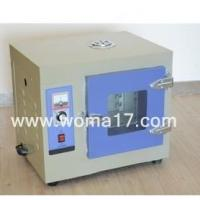 Wholesale Drying box from china suppliers