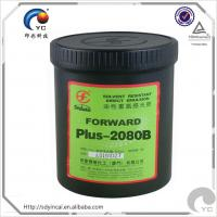 Wholesale Other Chemical Material from china suppliers