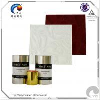 Wholesale Screen Printing Ink from china suppliers