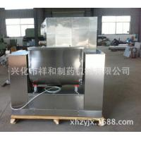 Wholesale CH100 trough type mixing machine | agitator | Dry powder mixing machine from china suppliers