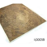 Buy cheap Self Adhesive Stone looked PVC Floor Tiles from wholesalers