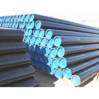 Wholesale steel pipe 12 inch galvanized seamless steel pipe from china suppliers