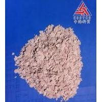 Buy cheap Beta-Naphthol from wholesalers