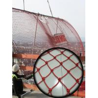 Buy cheap safety net product