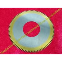 Buy cheap Roller shear knives,Roll cutting machine blades,Rolling shear machinery blades,Roller shear knives from wholesalers