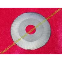 Buy cheap Rolling shear cutter,Roll cutting machine blades,Hobbing cutter,Roller shear angle blade from wholesalers