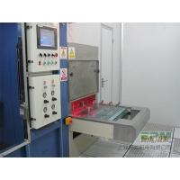 Wholesale ACC Brand UV Coating and Printing Line from china suppliers
