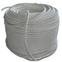 China PP three-ply rope on sale