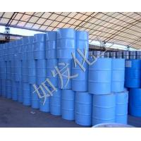 Buy cheap Glycol hexyl ether product
