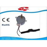 Buy cheap Diamater 42mm Synchron Electric Motors 3W Power For Turning Plate from wholesalers