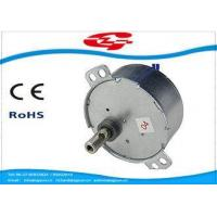 Buy cheap 49tyj Synchronous AC Electric Motor 3W Thermal Protector For Home from wholesalers