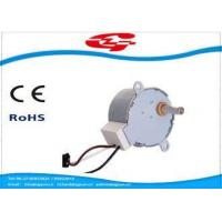 Buy cheap 220V Mini Synchron Electric Motors Thermal Protector For Micro Wave 42TYJ-F from wholesalers