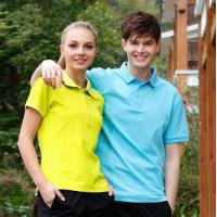 Wholesale Dry Fit 100% Polyester Light Color Polo Golf T Shirt from china suppliers