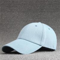 Wholesale Korean Style Youth 6 Panel Baseball Caps Made in Factories from china suppliers