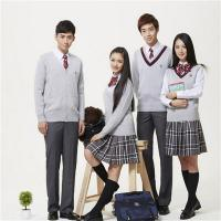 Buy cheap Low Price Beautiful Korean Styel Middle Scholl Uniforms for Sale from wholesalers