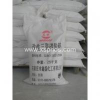 Buy cheap tripolyphosphate for anti corrosive paint product