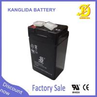 Buy cheap rechargeable 4v 2ah 20hr lead acid battery from wholesalers