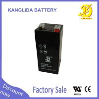 Buy cheap rechargeable 4v 4.5ah lead acid battery from wholesalers
