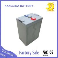 Buy cheap catalogue of 2 volt gel batteries from wholesalers