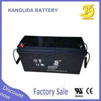 Buy cheap Catalogue deep cycle 12v solar gel battery from wholesalers