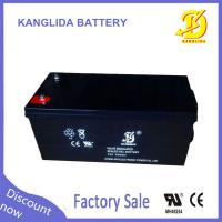 Buy cheap deep cycle 12v 200ah agm solar gel battery from wholesalers