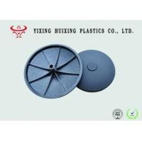 Buy cheap EPDM Fine Bubble Disc Diffuser Dissolve Oxygen Biological Treatment ISO 9001 from wholesalers
