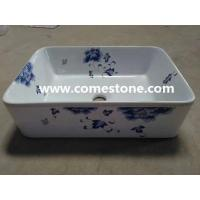 China CS07 Bathroom hot sale undermount ceramic basin sink on sale